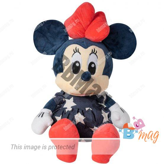Jucarie De Plus Minnie Mouse